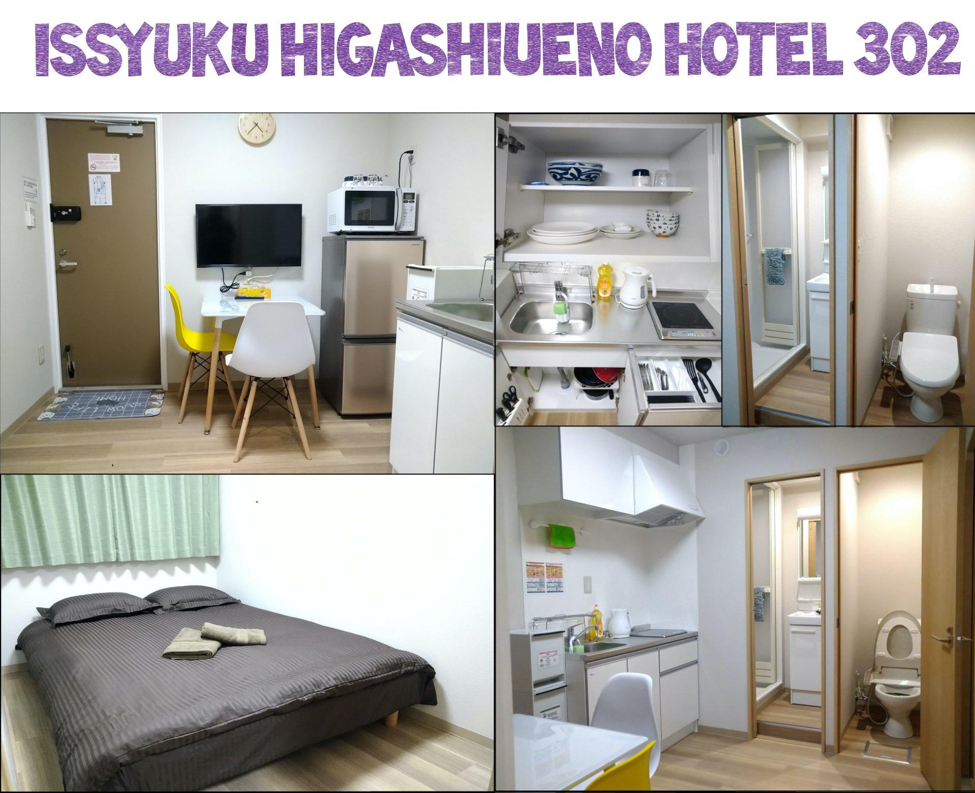Issyuku Higashiueno Hotel 3F 302
