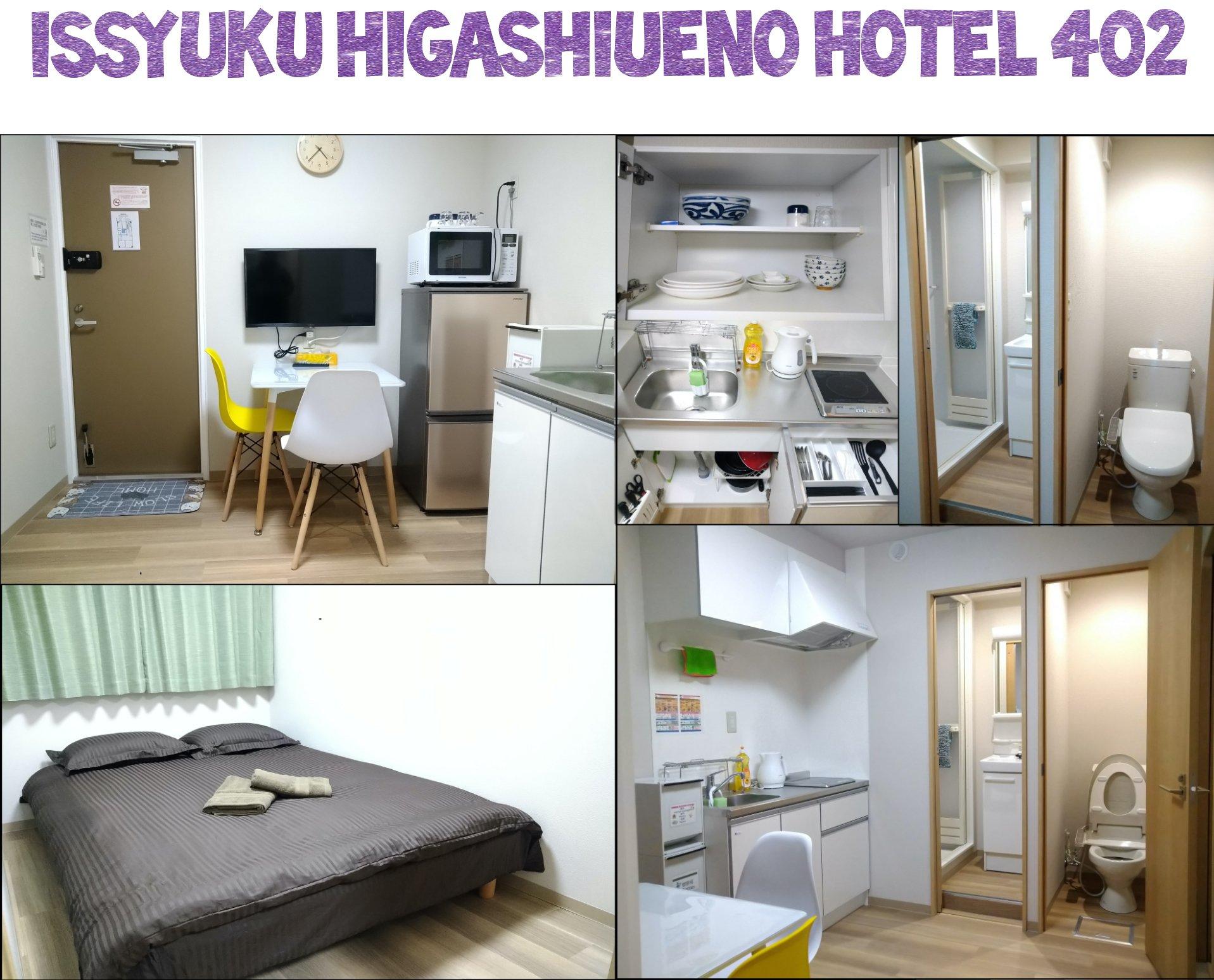 Issyuku Higashiueno Hotel 4F 402